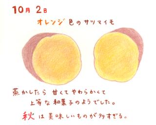 091002.jpg