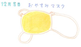 091205.jpg