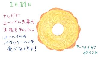 100114.jpg