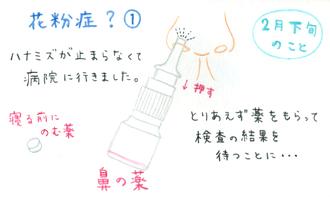 100228a.jpg