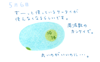 100506.jpg