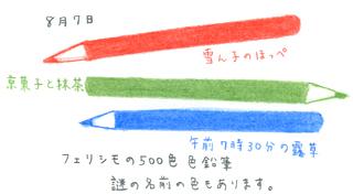100807.jpg