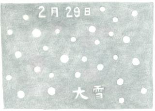 120229.jpg