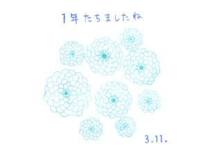120311.jpg