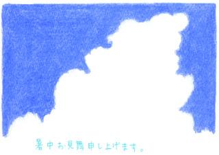 120806.jpg