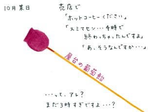 121026.jpg