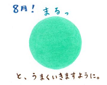 150803.jpg