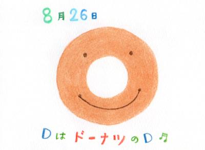 150826.jpg