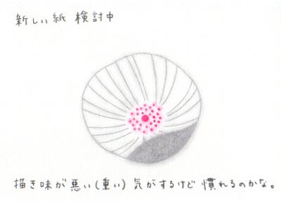 151207.jpg