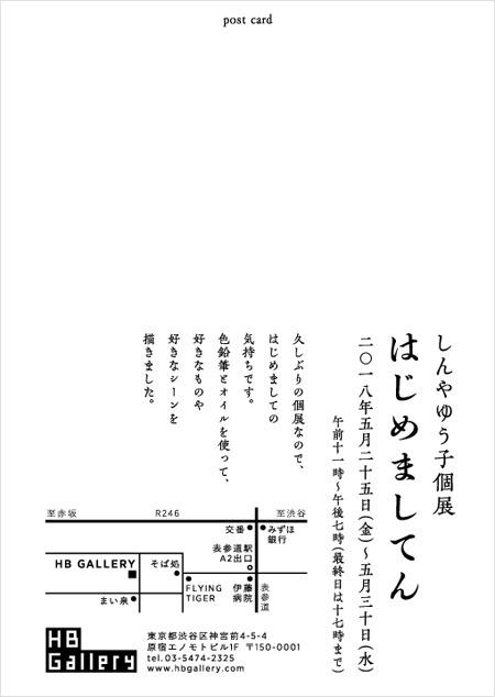 180514b.jpg