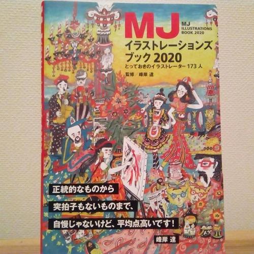200131b.jpg