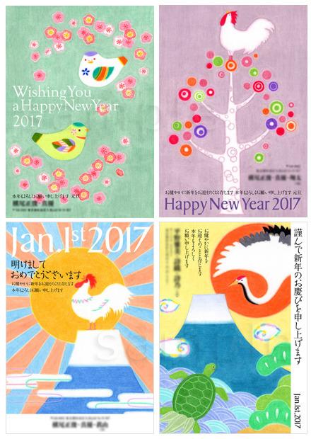 2017_N.jpg