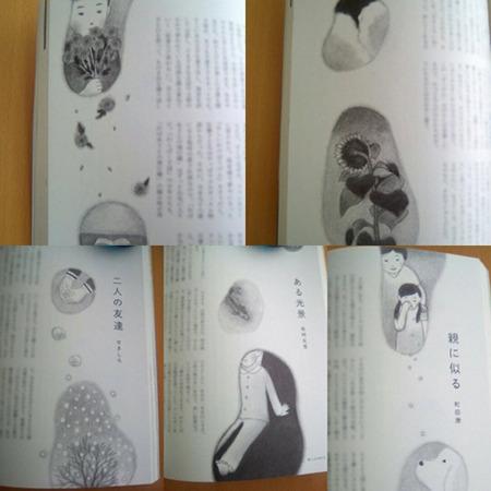tobu_a.jpg